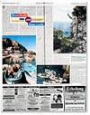 Rhein - Neckar - Zeitung (Germany) - Bunte und Blaue Grotte